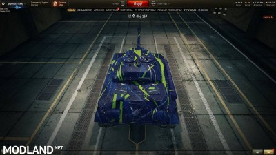 Blue and Green Stripes Skin for Object 257 1.4 [1.4.0.1], 5 photo